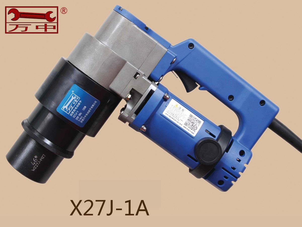 X27J-1A扭剪电动扳手