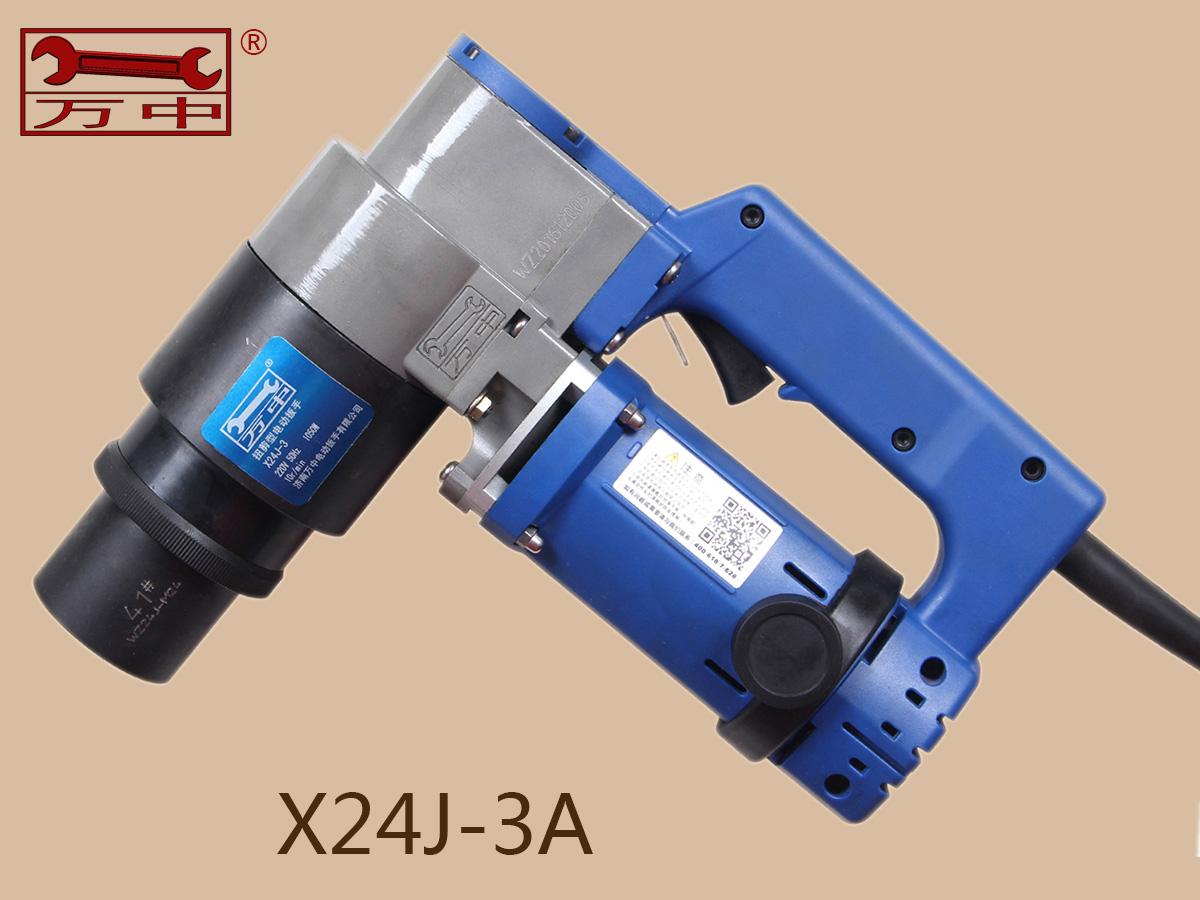 X24J-3A扭剪电动扳手