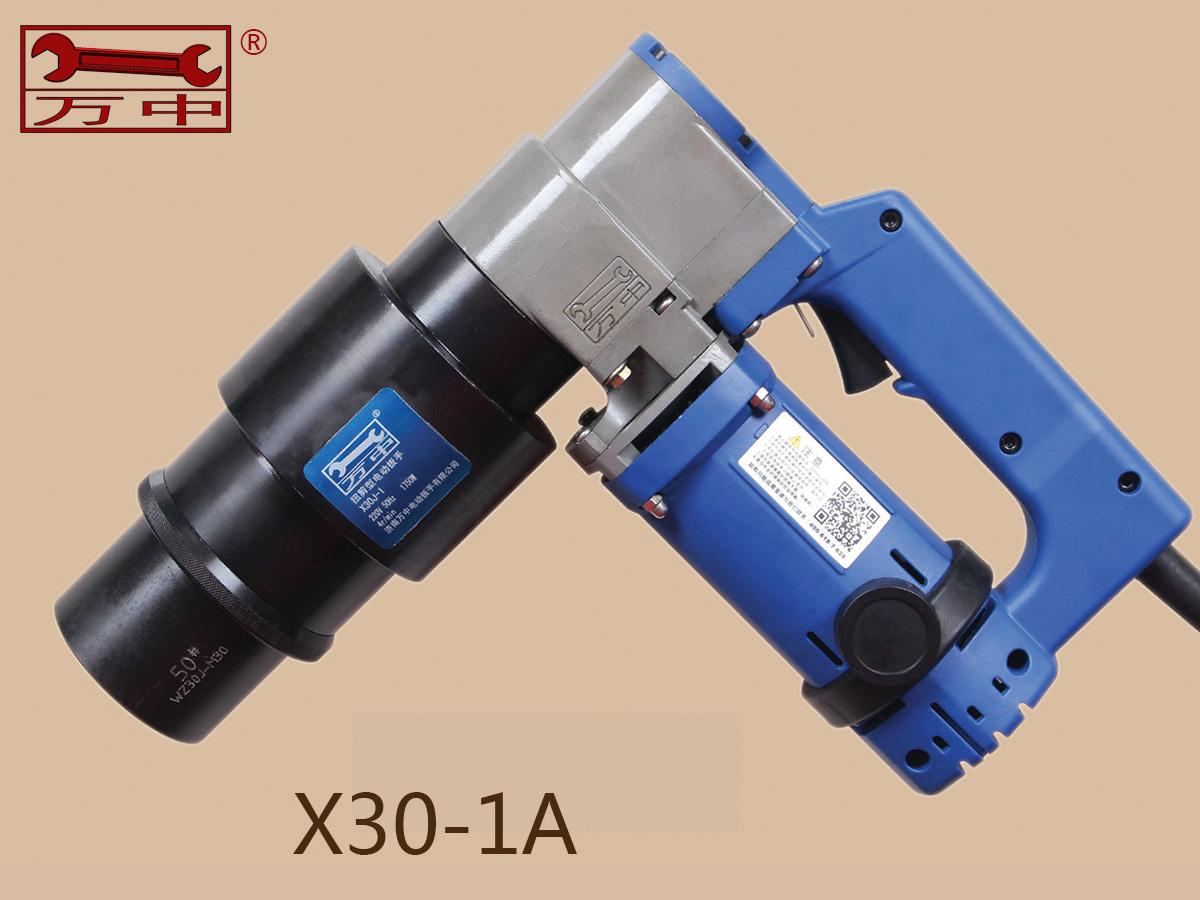 X30J-1A扭剪电动扳手