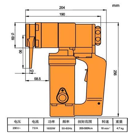 电动扭矩扳手的工作原理是什么