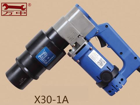 X30J-1A扭剪扳手哪里可以买到