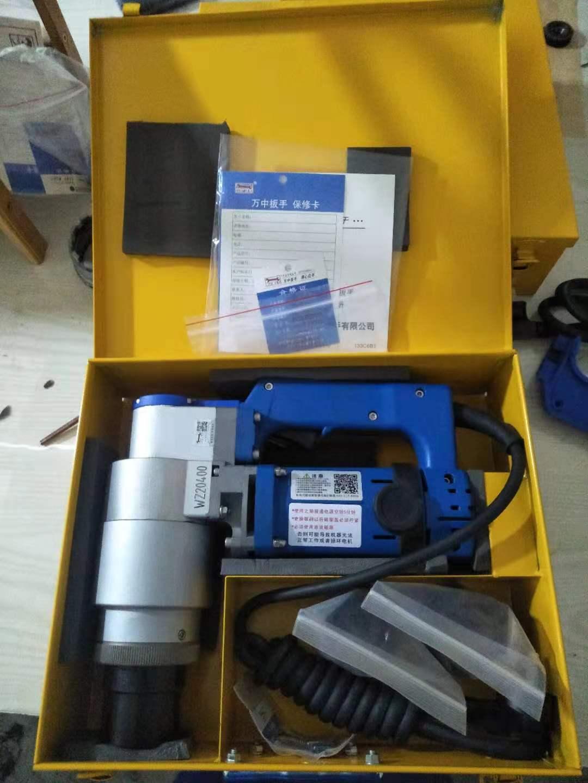 电动扳手的工作原理、分类、价格及使用方法